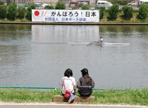194-20110521toda.JPG