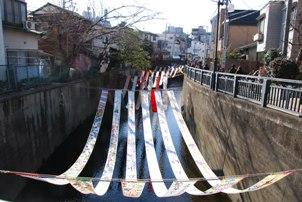 216-20120219myoushouji.JPG